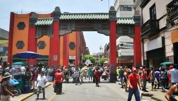 Entree du quartier chinois a lima