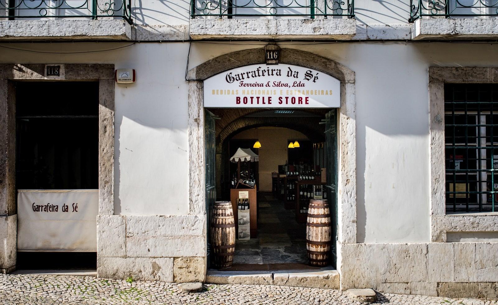 Garrafeira da Sé Lisbonne