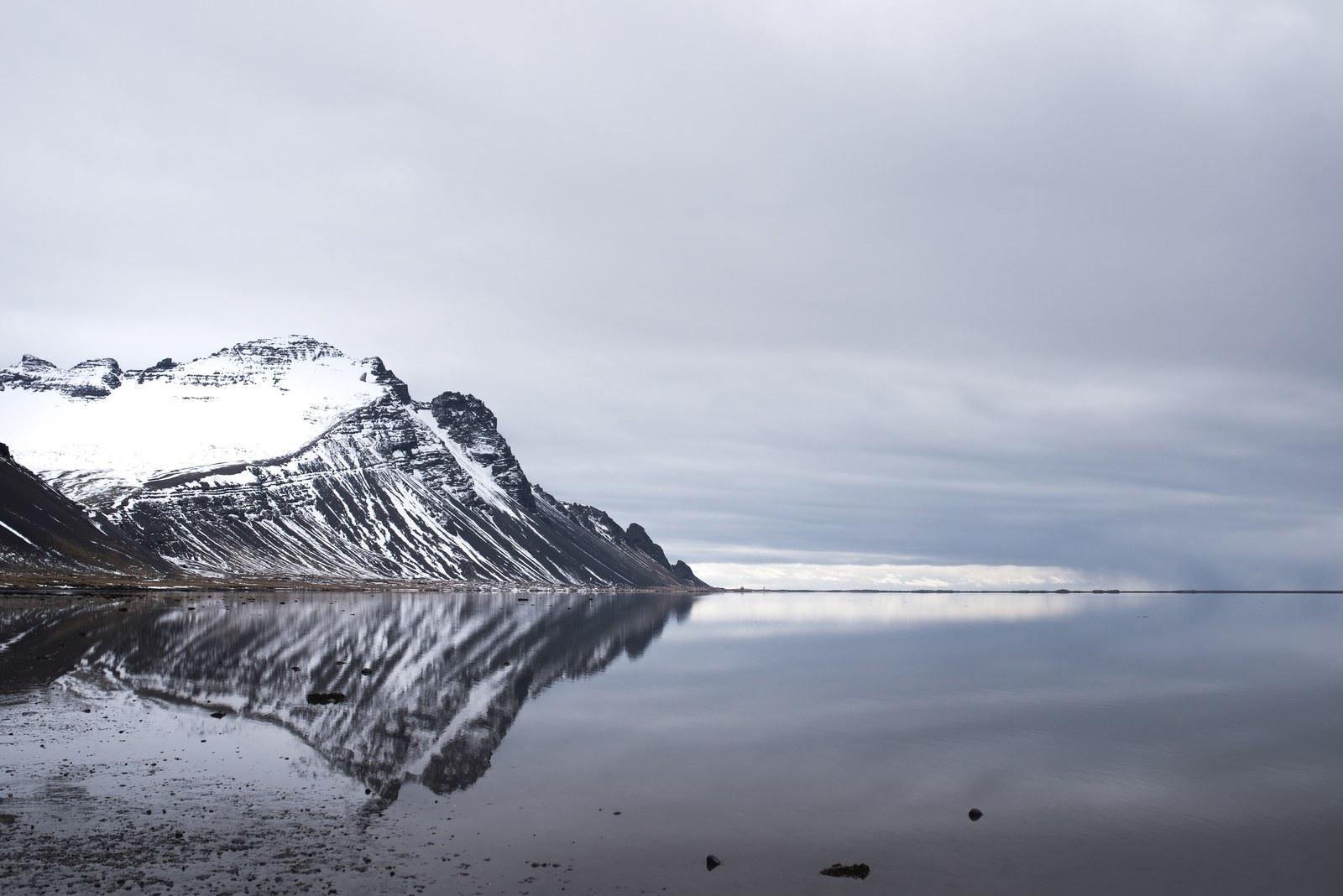 Fjords à l'est de l'Islande