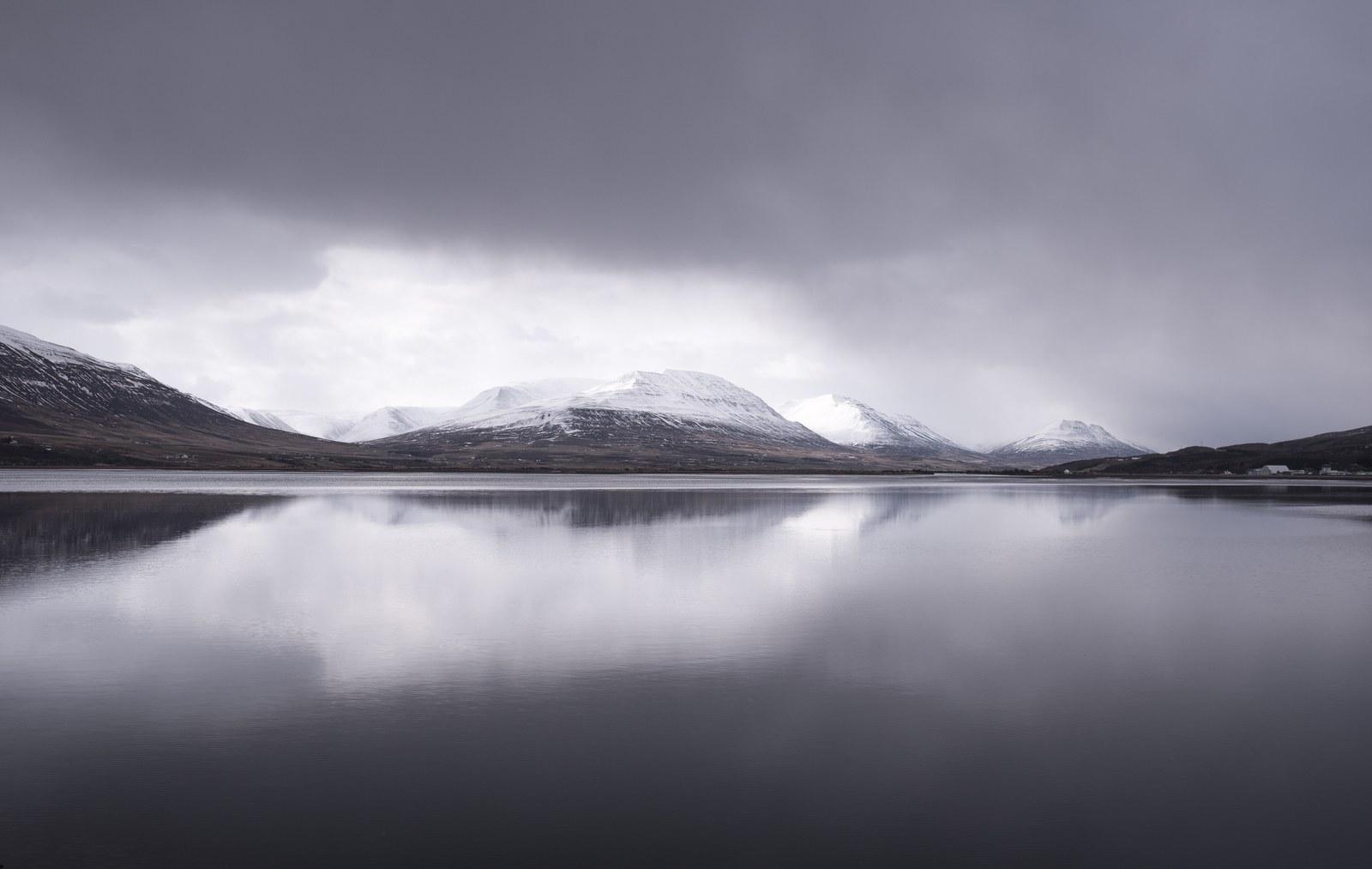 Paysages typiques, nord de l'Islande Akureyri