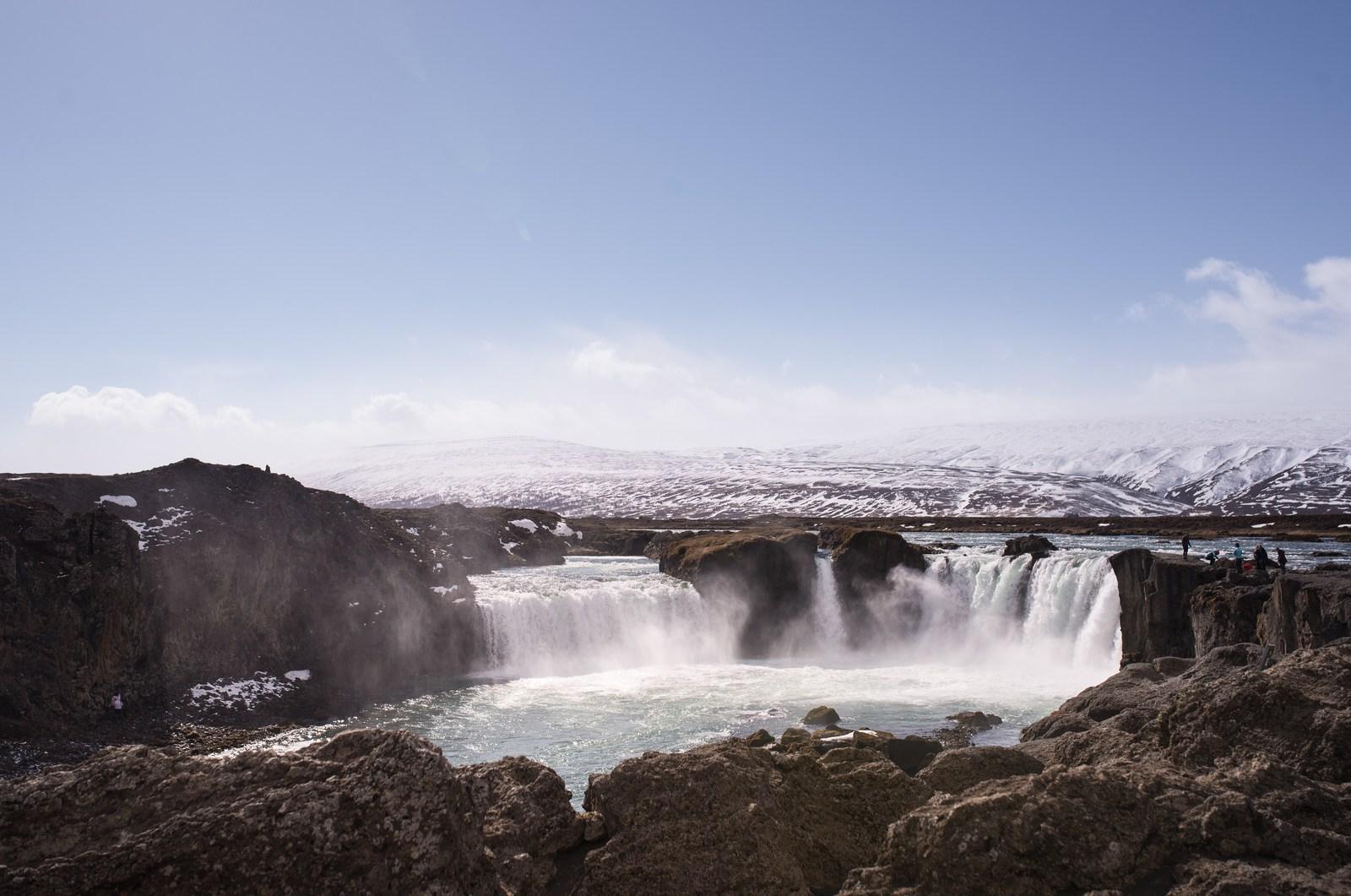 Godafoss Goðafoss Waterfall