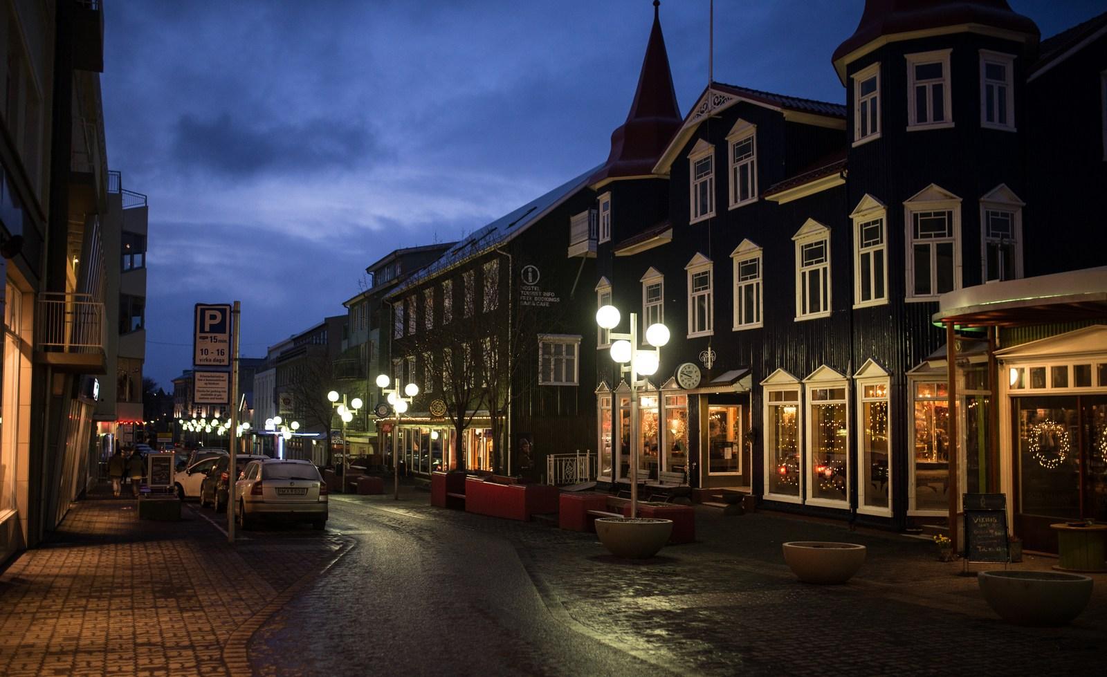 Bars et restaurants à Akureyri Akureyri